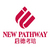 NewPathway_启德考培