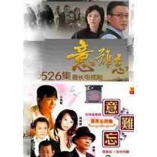 喜爱台湾电视剧
