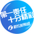 河南电视台新农村频道