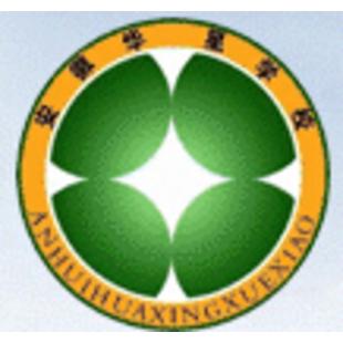 安徽华星学校