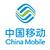中国移动和品牌专区