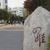 清平乐2005