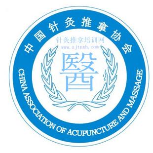 中国针灸推拿协会-曹晓东