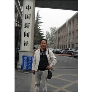 中国天马王