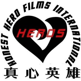 真心英雄国际影视