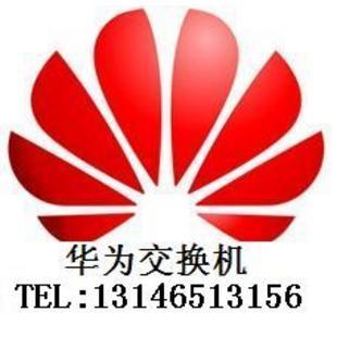 华为-朱工-电话13146513156