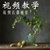 杭州古都画室官方