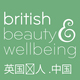 英国丽人British-Beauty