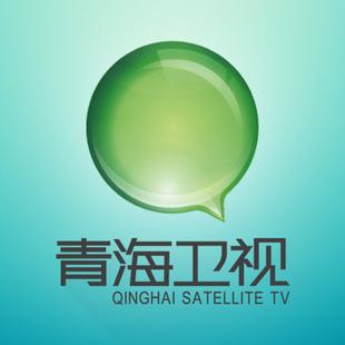 青海卫视官方频道