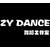 ZYDANCE舞蹈工作室
