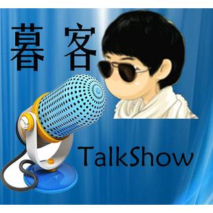 MKTalkShow