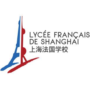上海法国LFS