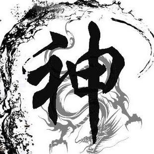 潇湘☆残影