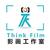 Thinkfilm映画工作室