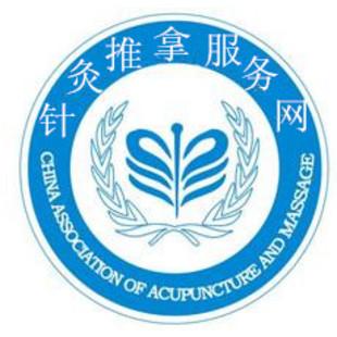 中国针灸推拿协会-于朝雄