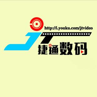 会理捷通数码