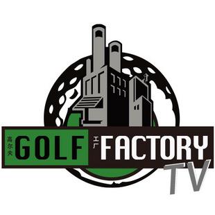 GolfFactoryTV