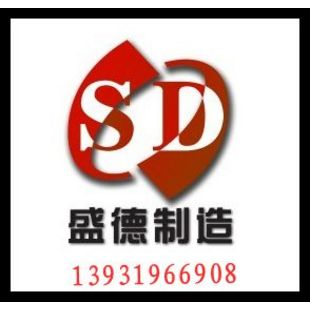 shengde66837
