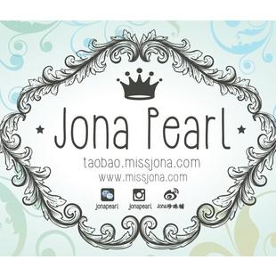 Jona珍珠铺
