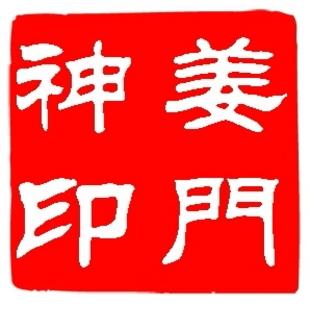 京剧俱乐部