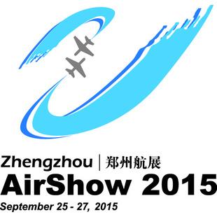 2015郑州航展