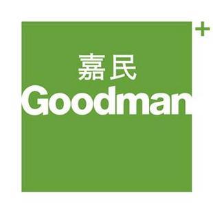 嘉民_Goodman