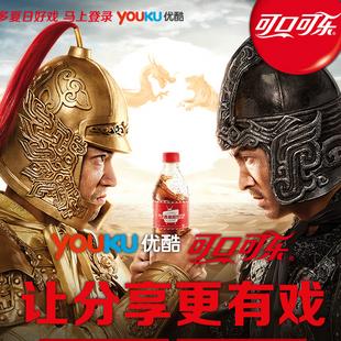 可口可乐_广告集锦