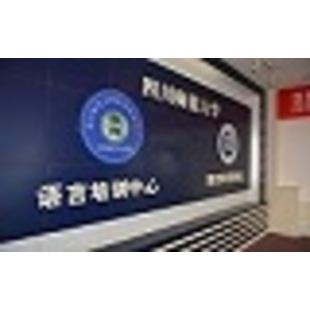 四川师范大学出国留学培训部