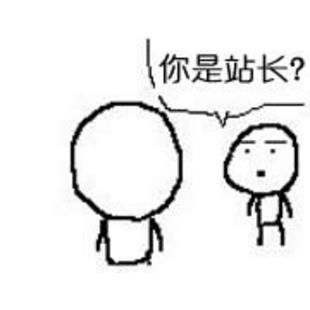 SEO-入门视频教程