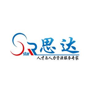 青岛思达网络商学院