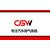CGW排气录音