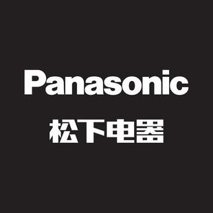 Panasonic松下中国