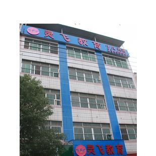 南寧市良慶區靈飛教育國學幼兒班成員在玩游戲