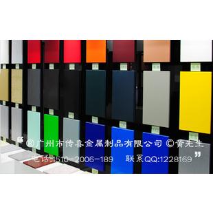 宏铝建材-铝板幕墙天花厂