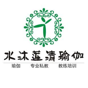 水沐莲清教培学院