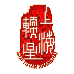 上海软星SOFTSTAR