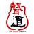 上海声道原声吉他
