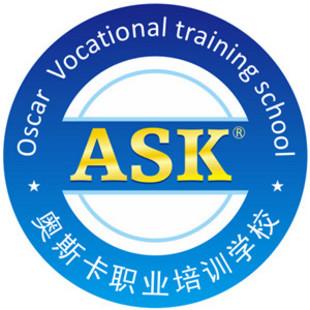 江门奥斯卡职业培训学校