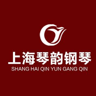 上海琴韵钢琴