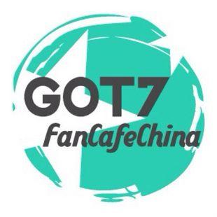 GOT7FanCafeChina