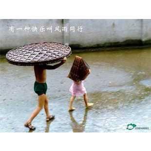 范晓辉1993