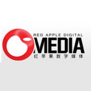 红苹果数字媒体