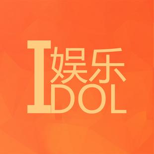 IDOL娱乐