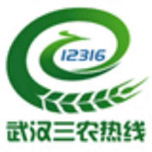 武汉市农业委员会