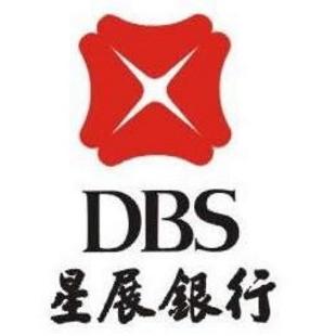 星展DBS