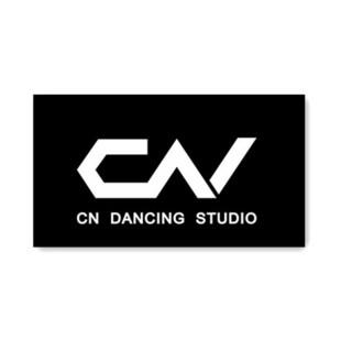 宜昌CN舞蹈工作室