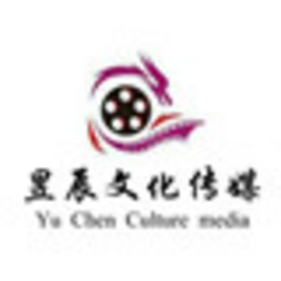 昱辰文化传媒
