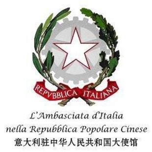 意大利驻华使馆