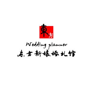 中囯淮安东方新娘婚礼策划机构