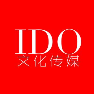 IDO爱度影像工作室
